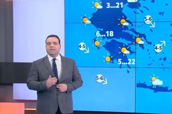 Θα έχουμε διαταραχή του καιρού! Η προειδοποίηση του Κλέαρχου Μαρουσάκη (Video)