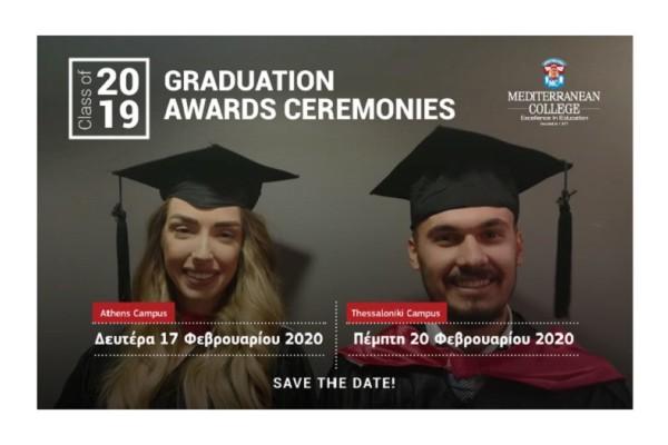40η Τελετή Αποφοίτησης του Mediterranean College (MC)