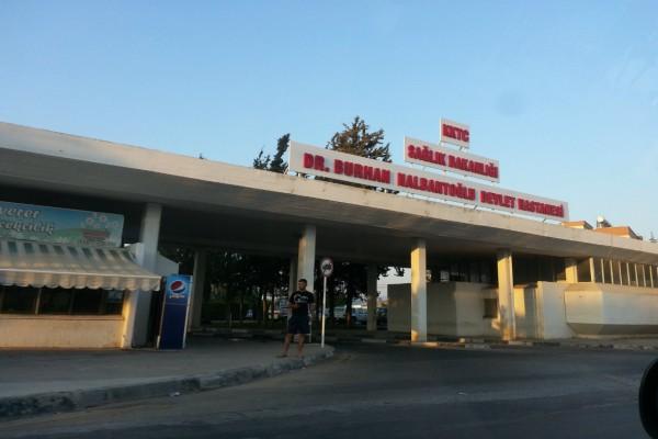 Σοκ στην Κύπρο! Δύο νεκροί από έκρηξη που πυροδοτήθηκε σε νοσοκομείο!