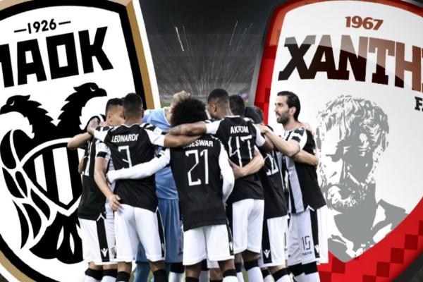 Πήρε την έκθεση της ΕΕΑ η Super League - Δικάζονται ΠΑΟΚ και Ξάνθη!