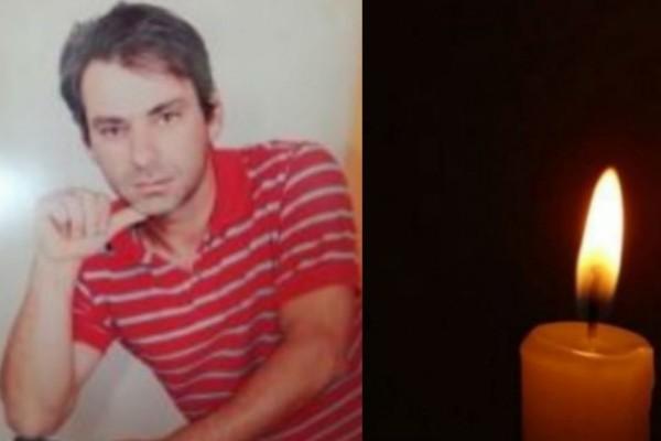 Πέθανε ο Γεώργιος Παναγιωτόπουλος! Ήταν πατέρας 2 παιδιών!