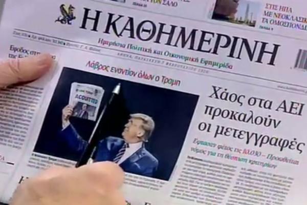 Τα πρωτοσέλιδα των εφημερίδων (07/02) (Video)!