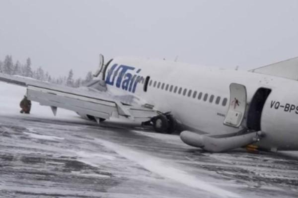 Προσγείωση θρίλερ στη Σιβηρία: Αεροσκάφος κατέληξε σε περιοχή γεμάτη χιόνια! (video)