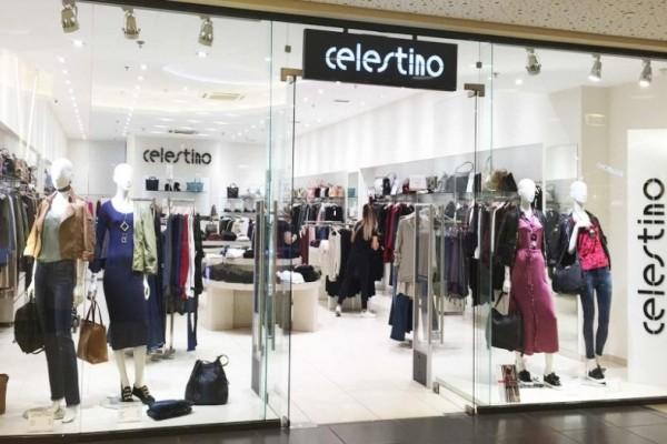 Celestino: Το πιο σικάτο μαύρο φόρεμα που θα μπορούσες να βρεις! Κοστίζει πλέον 13 ευρώ!