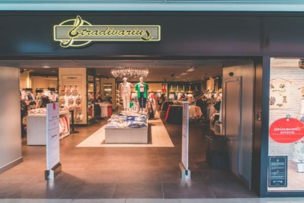 Stradivarius: Βρήκαμε τη ζακέτα που κάθε γυναίκα πρέπει να έχει στη ντουλάπα της και κοστίζει λιγότερο από 20€!