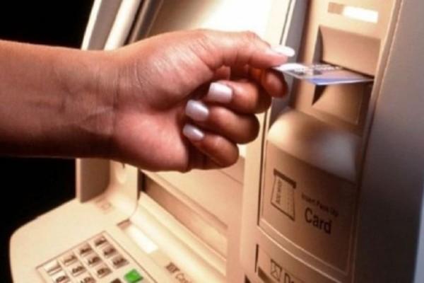 Δώστε βάση - Έτσι μπορούν να κλέψουν το PIN στις κάρτες σας μέσω ΑΤΜ
