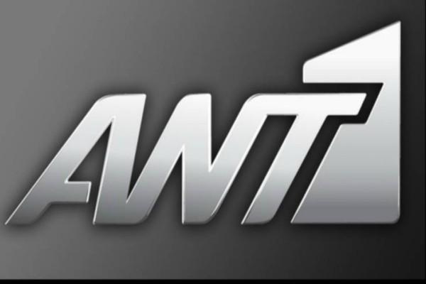 Μεγάλη απώλεια στον ΑΝΤ1 από σήμερα - Αλλαγή στο πρόγραμμα;