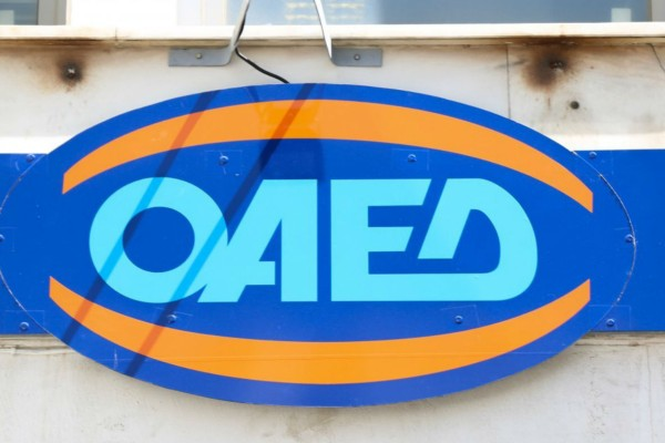 Έκτακτη ανακοίνωση από τον ΟΑΕΔ - Σε ποια δελτία παρατείνεται η αυτόματη ανανέωση;
