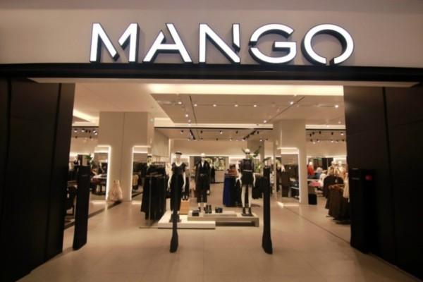 Προσφορά από τα Mango - Τσάντα shopper μόλις 15,99€