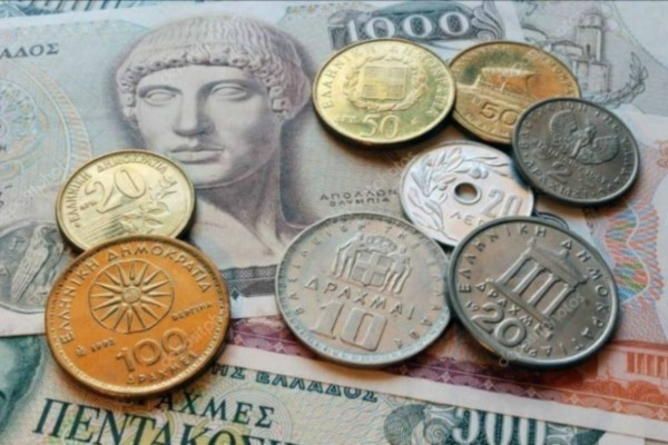 Έλληνες προσοχή: Έχετε στα συρτάρια σας θησαυρό σε... δραχμές και δεν το ξέρετε
