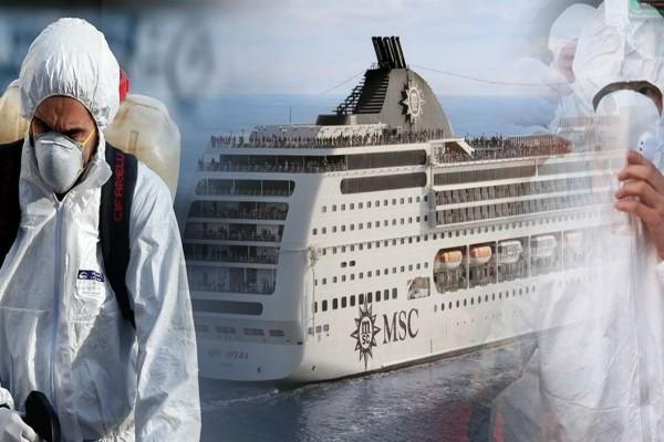 Κορωνοϊός: 1.300 επιβάτες κρουαζιερόπλοιου σε καραντίνα!