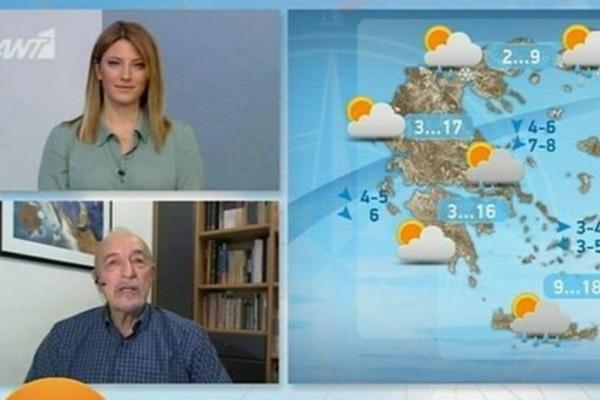 «Ο Μάρτης γίνεται... γδάρτης - Έρχεται νέα κακοκαιρία» - Προειδοποίηση από τον Τάσο Αρνιακό (Video)