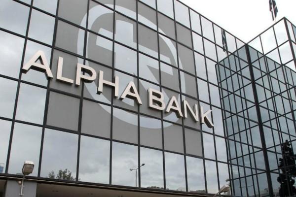 Πήρε τα μέτρα της η Alpha Bank για τον φονικό ιό - Εναλλαγή στα καταστήματα και εργασία από το σπίτι