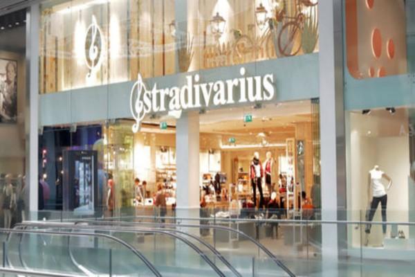 Stradivarius: Βρήκαμε το παντελόνι που θα απογειώσει το office look σου με μόλις 19,99€!