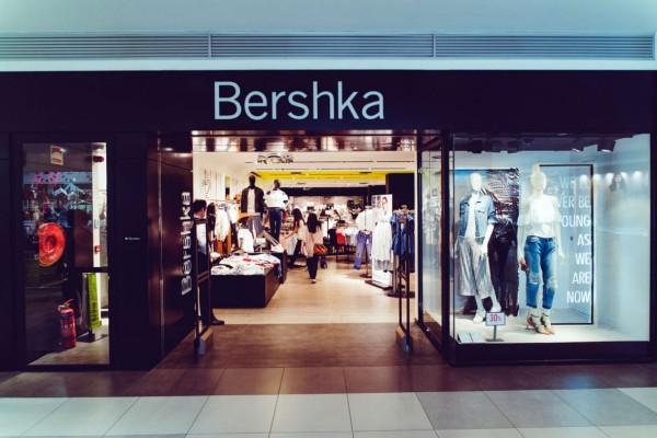 Ουρές στα Bershka για αυτή τη δερμάτινη φούστα - Κοστίζει μόλις 11,99€!