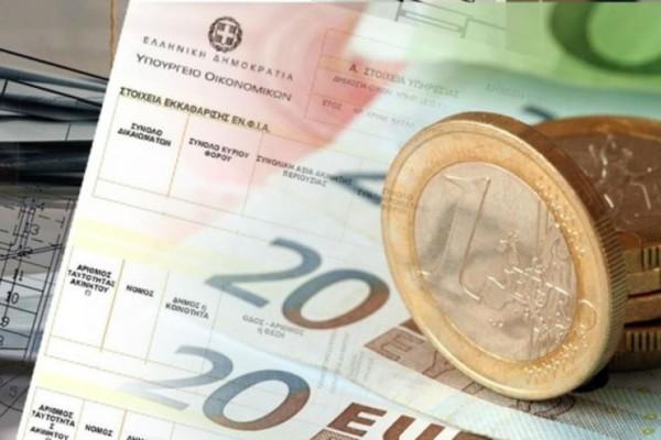 ΑΑΔΕ: Επιστροφές φόρου και ΦΠΑ - Ποιοι τις δικαιούνται
