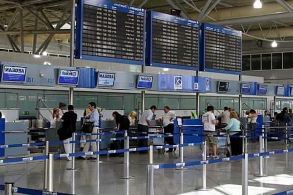 Τέλος οι πτήσεις από Ελλάδα προς Βόρεια Ιταλία!