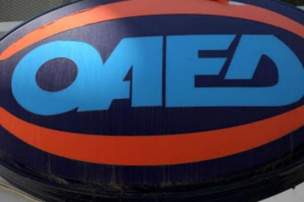 ΟΑΕΔ: Μόνο ηλεκτρονικά οι αιτήσεις λόγω κορωνοϊού