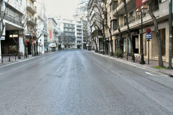 Μέχρι τότε η απαγόρευση κυκλοφορίας - Πώς θα γίνονται οι μετακινήσεις - Ποιες οι 8 εξαιρέσεις (Video)