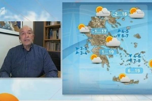 «Έρχεται χειμώνας - Ο Μάρτης θα γίνει... γδάρτης» - Η πρόβλεψη του Τάσου Αρνιακού και για την 25η Μαρτίου (Video)
