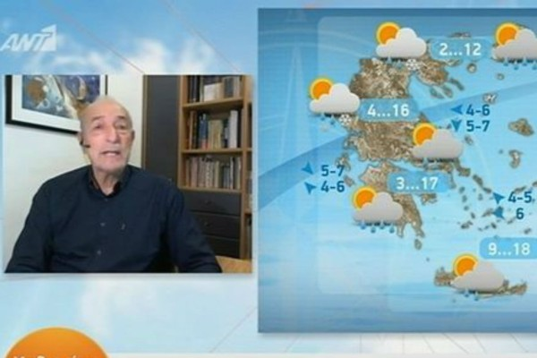 «Ουδέν κακόν αμιγές καλού» - Η πρόγνωση του Τάσου Αρνιακού για την εξέλιξη του καιρού (Video)