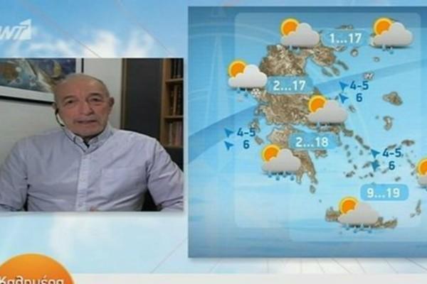 «Έρχονται βροχές, καταιγίδες και χιόνια - Ο καιρός την 25η Μαρτίου θα...» - Προειδοποίηση από τον Τάσο Αρνιακό (Video)