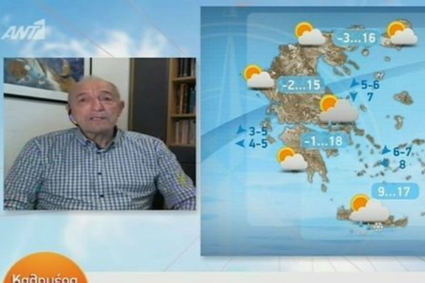 «Πτώση θερμοκρασίας έως και 10 βαθμούς - Σκοτσέζικο ντους από την Δευτέρα» - Προειδοποίηση από τον Τάσο Αρνιακό για την μεταβολή του καιρού (Video)