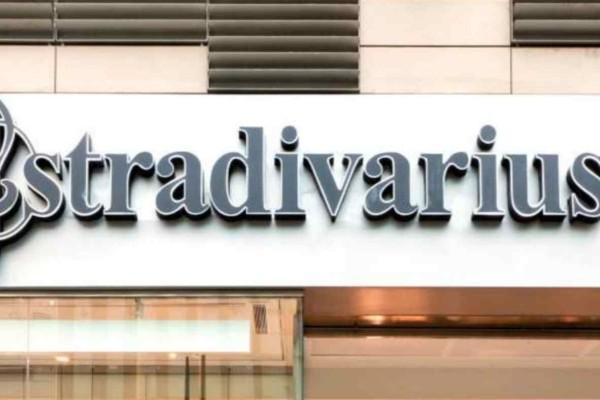 Stradivarius: Βρήκαμε την πιο στιλάτη και άνετη σαλοπέτα που θα φοράς ακόμα και στο σπίτι