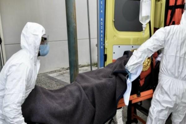 Στα 418 τα συνολικά κρούσματα κορωνοϊού στην Ελλάδα - 31 καινούργια ανακοίνωσε το Υπουργείο Υγείας!