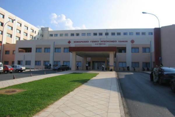 Τραγωδία στην Κρήτη: Γυναίκα πήγε για εξετάσεις και έκανε βουτιά θανάτου από τον 3ο όροφο!