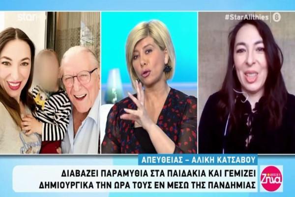 Αλίκη Κατσαβού: