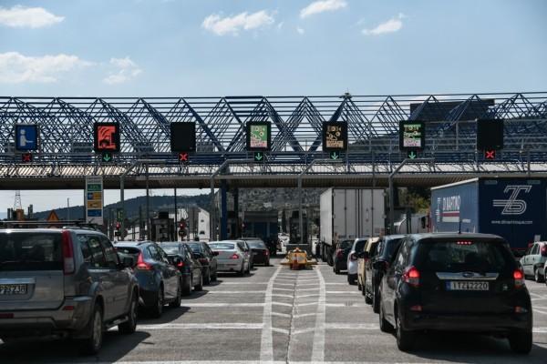 Κορωνοϊός: Πιθανό να κλείσουν τα διόδια και να «κοπούν» εξαιτίας του οι μετακινήσεις για το Πάσχα!