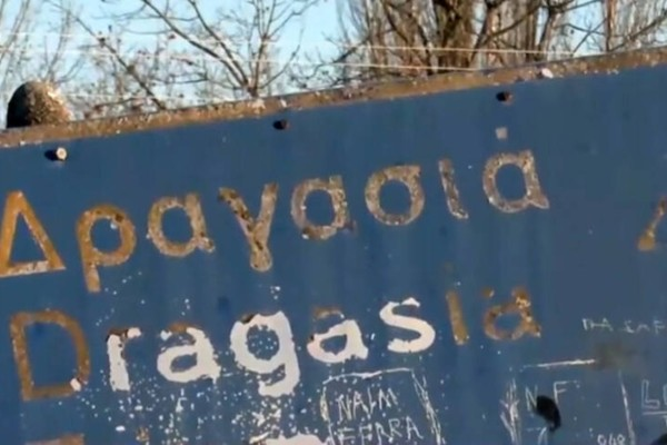 Κορωνοϊός: Παραμένουν σε καραντίνα Δραγασιά και Δαμασκηνιά!