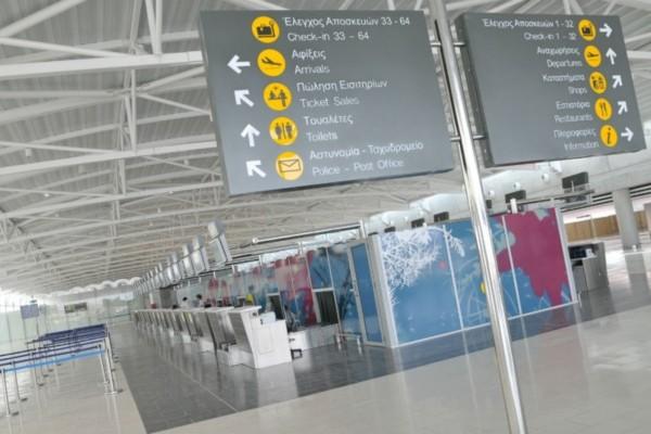 Κορωνοϊός: Τα μέτρα που ισχύουν στα 14 αεροδρόμια
