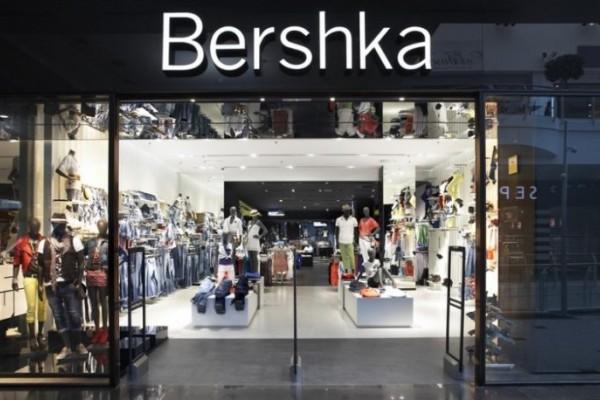 Χαμός στα Bershka για το paperbag παντελόνι με animal print που θα σε κάνει το απόλυτο fashion icon!