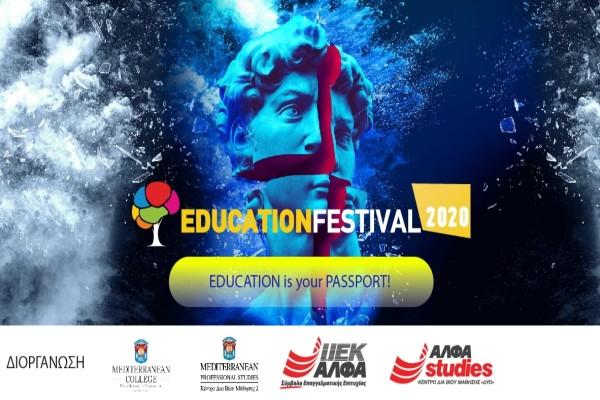 12o education festival από IEK AΛΦΑ & MEDITERRANEAN COLLEGE! 172 δωρεάν σεμινάρια!