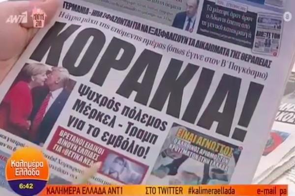 Τα πρωτοσέλιδα των εφημερίδων (16/03) (video)
