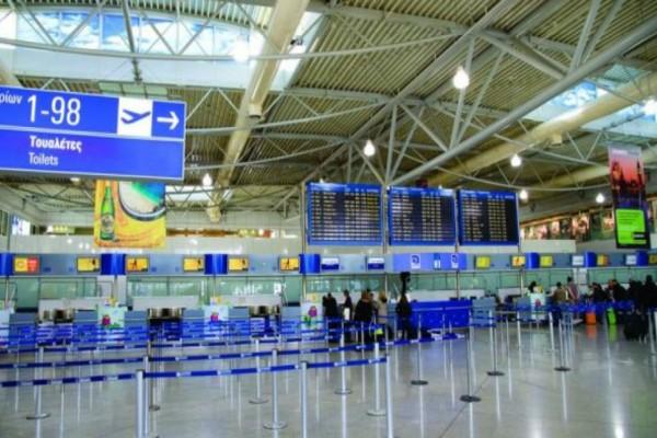 Συναγερμός στο ΕΛ. Βενιζέλος: Λιποθύμησαν επιβάτες μέσα στο αεροδρόμιο - Φόβος για πιθανά κρούσματα!