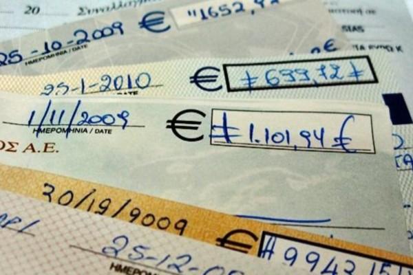 Κορωνοϊός: Ρύθμιση-ανάσα 2.5 μηνών για τις μεταχρονολογημένες επιταγές
