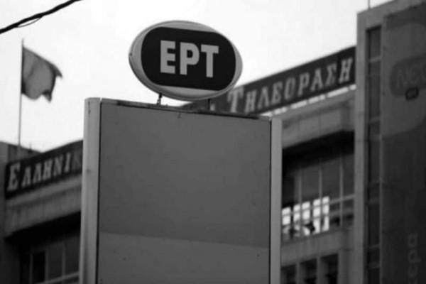 Βαρύ πένθος στην ΕΡΤ: Πέθανε ξαφνικά πασίγνωστη δημοσιογράφος!