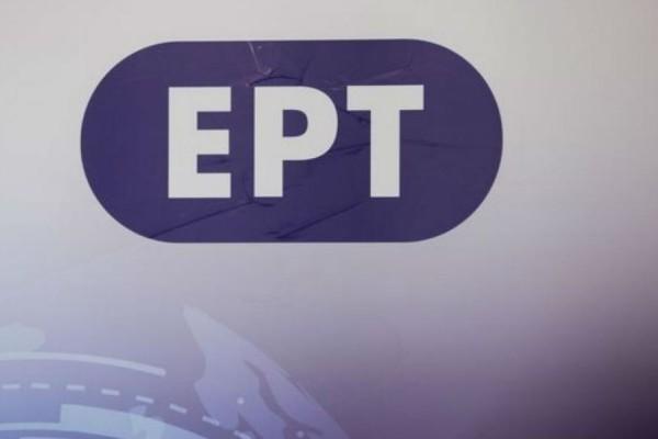 «Θύμα» του κορωνοϊού και η ΕΡΤ - Επιβεβαιώθηκε κρούσμα του ιού στο κανάλι
