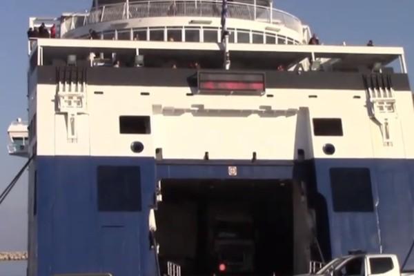 Κορωνοϊός: Δείτε πλάνα μέσα από το Blue Star Mykonos που βρίσκεται σε καραντίνα