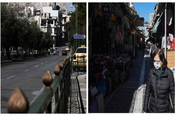 Κορονοϊός: Άδεια όλη η Ελλάδα -  Αυτά τα καταστήματα θα μείνουν μόνο ανοιχτά