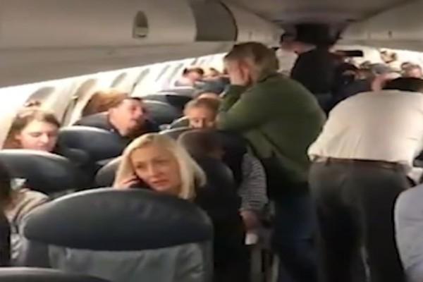 Αεροπορική ακυρώνει πτήσεις - Χαμός μέσα στην πτήση με επιβάτες να μην ξέρουν που πάνε!