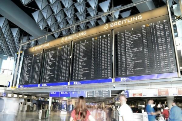 Απειλή με drone στον αέρα της Φρανκφούρτης! Ακυρώθηκαν όλες οι πτήσεις μέχρι νεωτέρας!