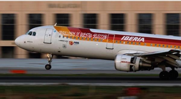 Τρόμος στον αέρα - Απαγόρευσαν σε αεροπλάνο ισπανικής εταιρείας να προσγειωθεί!