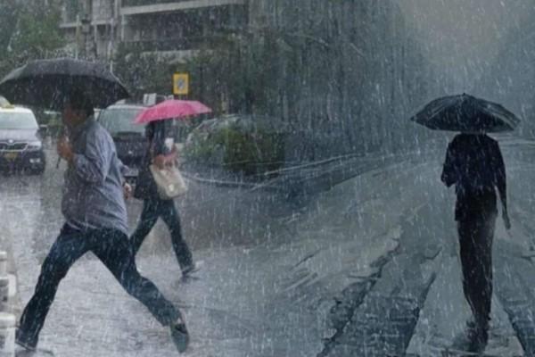 Έκτακτο δελτίο επιδείνωσης καιρού: Έρχονται βροχές, καταιγίδες και θυελλώδεις άνεμοι!