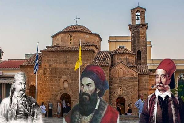 Σαν σήμερα: Κολοκοτρώνης, Νικηταράς, Παπαφλέσσας και Μαυρομιχάλης απελευθερώνουν την Καλαμάτα από τους Τούρκους!