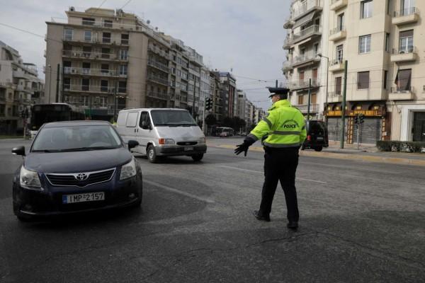 Απαγόρευση κυκλοφορίας: Αυτός είναι ο νομός της Ελλάδος με τις λιγότερες παραβάσεις μέχρι σήμερα!