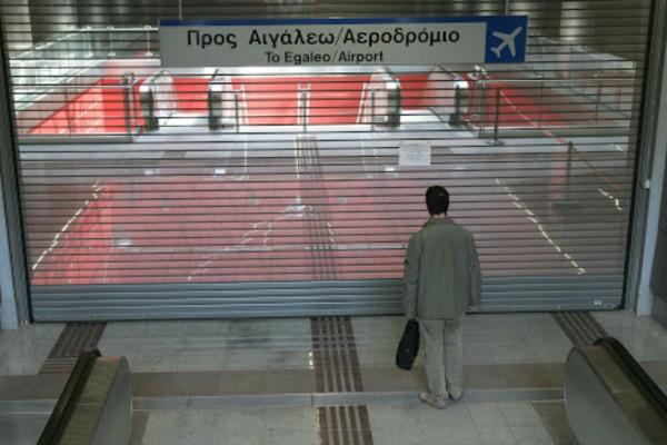 Kλειστός το σαββατοκύριακο σταθμός του Μετρό